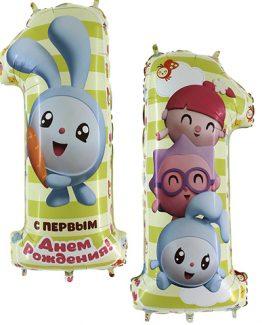 Фольгированный шар 1 Малышарики